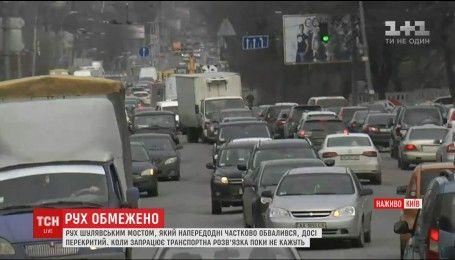 Обвал Шулявського шляхопроводу ускладнив рух транспорту та став причиною заторів