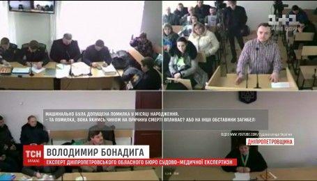 Катастрофа ИЛ-76 на Донбассе: в суде специалисты объяснили, почему различаются данные экспертиз тел погибших