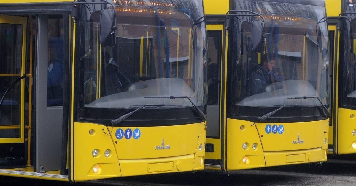 В Кропивницком люди из-за просьбы надеть маски разбили лобовое стекло автобуса
