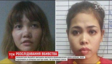 Женщинам, которые отравили старшего брата северокорейского лидера, грозит смертная казнь