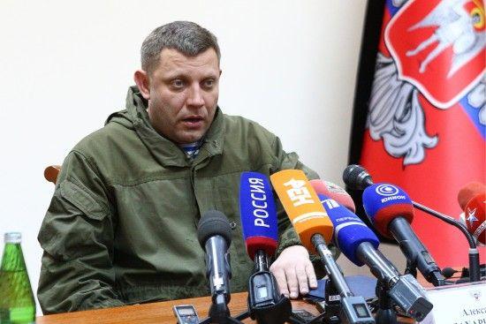 Ліквідація Захарченка. Все, що треба знати про вибух у Донецьку