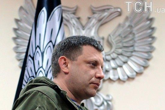 """У """"ДНР"""" """"офіційно"""" підтвердили смерть Захарченка"""