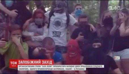 """Правоохоронці поза законом: у Кропивницькому з'ясували, хто організував діяльність групи """"Білі леви"""""""
