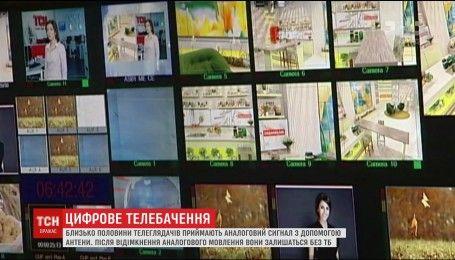 Половина українців може залишитися без телевізійного сигналу