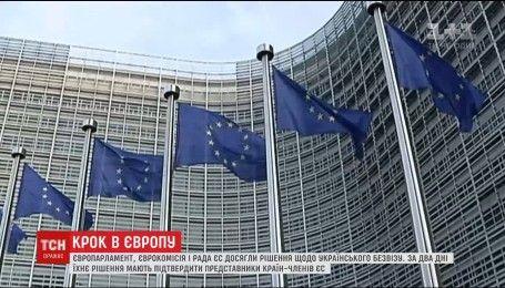 В Брюсселе завершились переговоры по украинскому безвизу