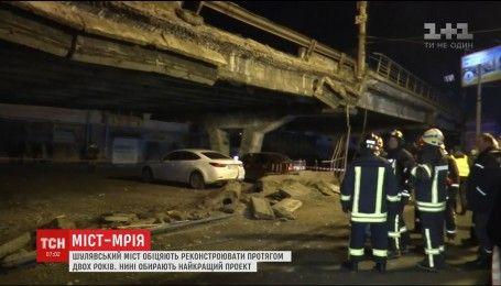 На ремонт Шулявського мосту потрібно два роки і півтора мільярди гривень