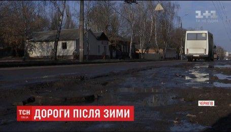 Дороги на Черниговщине превратились в веселые горки