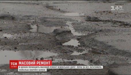 В Украине обещают отремонтировать восемьдесят мостов