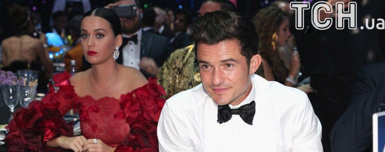Прикрі новини: Кеті Перрі та Орландо Блум офіційно розірвали стосунки