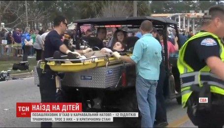 Школьный оркестр попал в аварию в США, есть пострадавшие