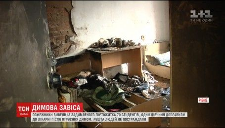 В Ровно из-за пожара эвакуировали 70 студентов