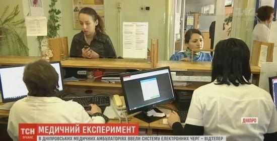 """Українцям без """"підписаного"""" сімейного лікаря ускладнять доступ до медичних послуг"""