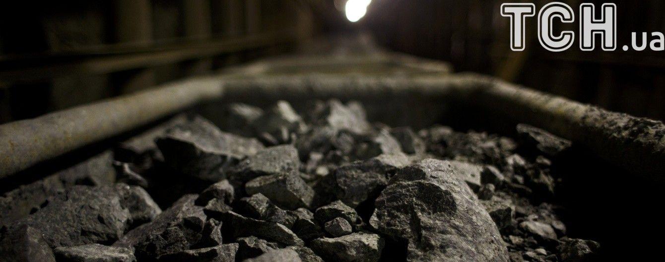 В Украине впервые лицензию на добычу урана дали частной компании