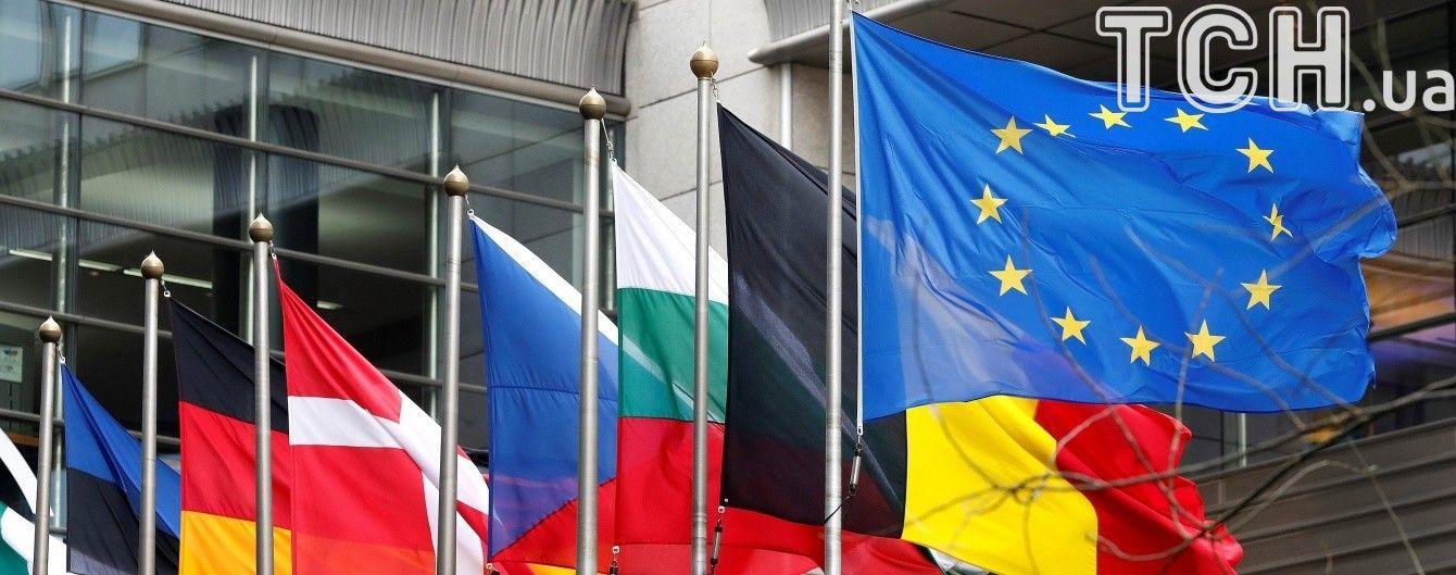 Евросоюз назвал дату, когда может начать переговоры с Македонией и Албанией о вступлении