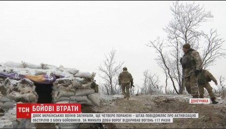 В зоне АТО в результате обстрела погибли 2 украинских военных, четверо ранены