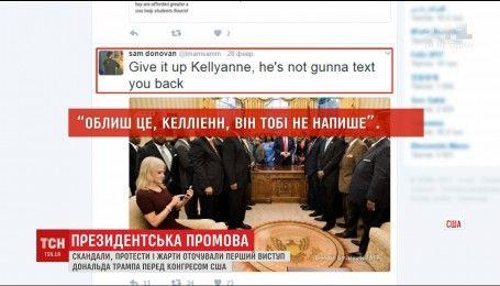 Пользователи сети обсуждают очередной скандал вокруг новой делегации Дональда Трампа