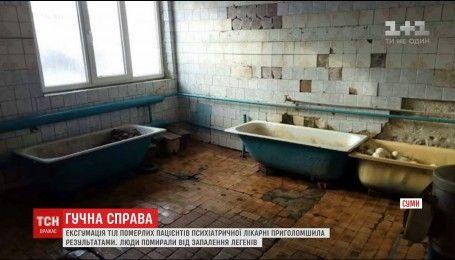 Екс-очільниці Охтирської психіатричної лікарні вручили підозру в катуванні пацієнтів