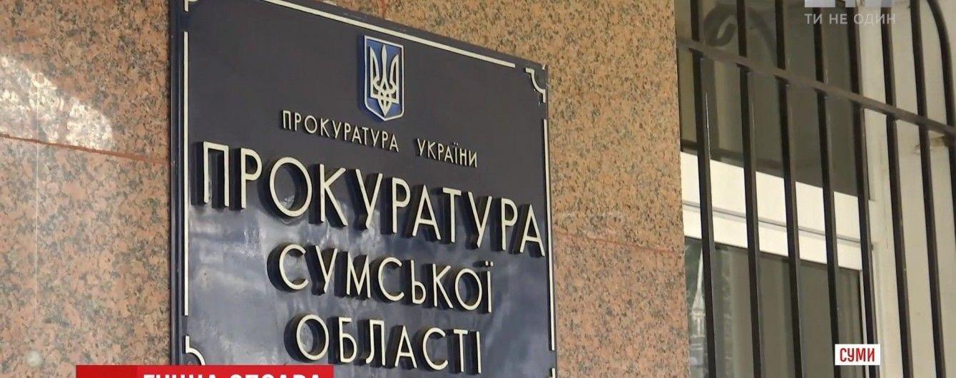 Депутата-руководителя психушки на Сумщине задержали за истязания пациентов до смерти