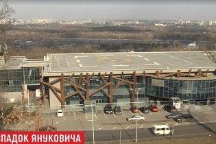 Влада Києва хоче змінити негативний імідж вертолітного майданчика Януковича