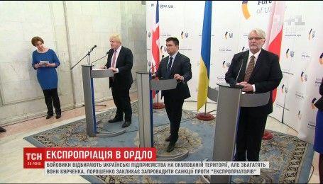 """Порошенко призывает ввести международные санкции против """"экспроприаторов"""""""