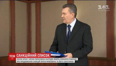 Послы стран-членов Евросоюза примут решение о продлении санкций против Януковича