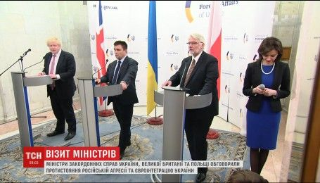 Головні дипломати Польщі і Британії підтримують Київ у боротьбі з російською агресією