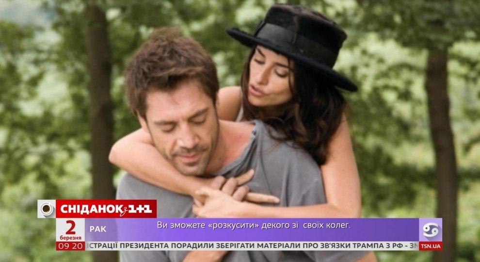 Видео любовь или секс в 12 лет