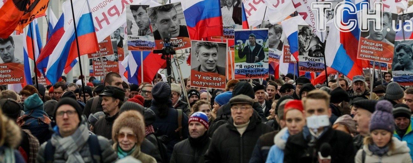 В Москве состоится марш памяти Немцова
