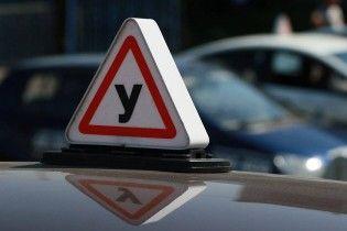 В Украине изменятся экзаменационные билеты ПДД