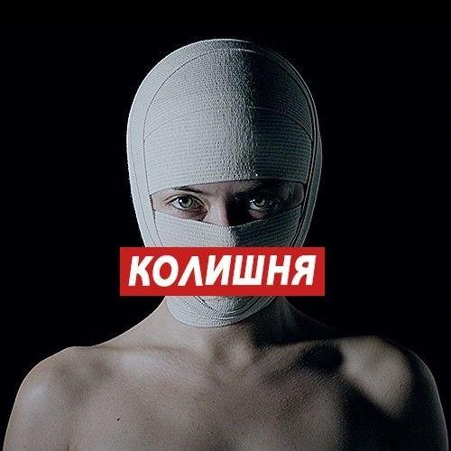 гурт Бумбокс_1