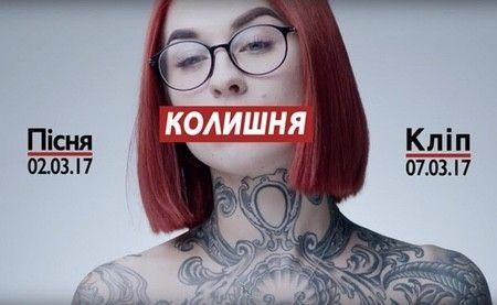 гурт Бумбокс_3
