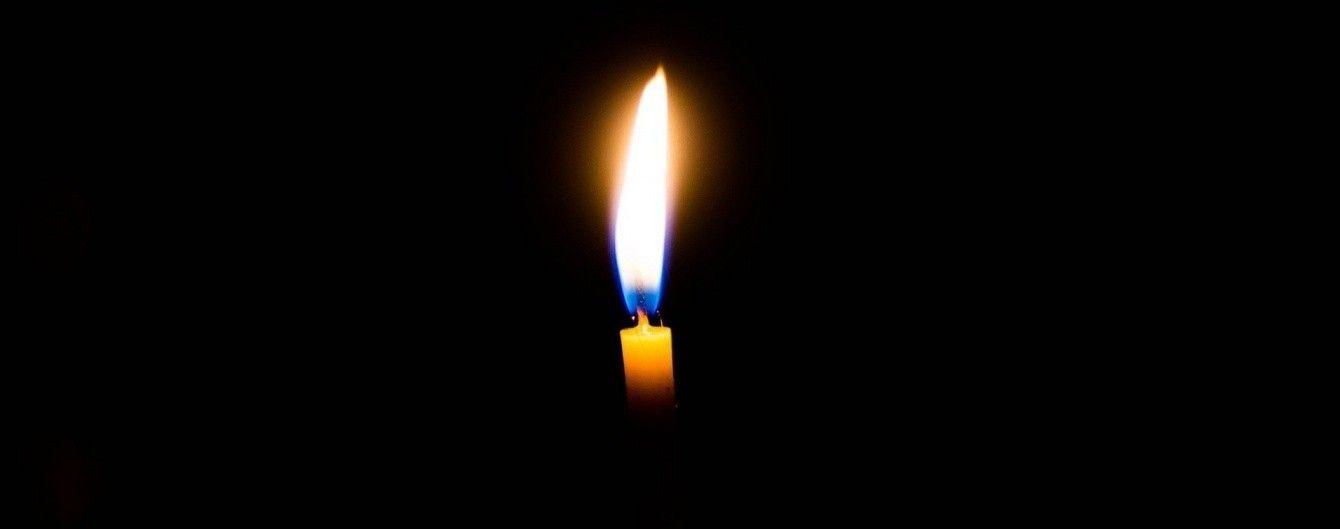 23 января в Украине объявлен общегосударственный траур по 15 погибшим в Харькове