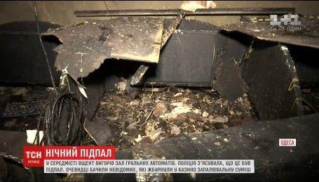 Слідчі назвали причину пожежі в лотерейному супермаркеті Одеси