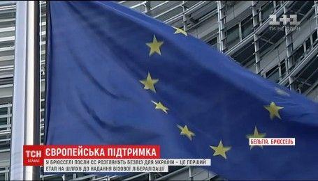 В Брюсселе послы ЕС будут рассматривать возможность введения безвиза для Украины