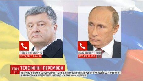 В АП рассказали о двух разговорах Порошенко и Путина