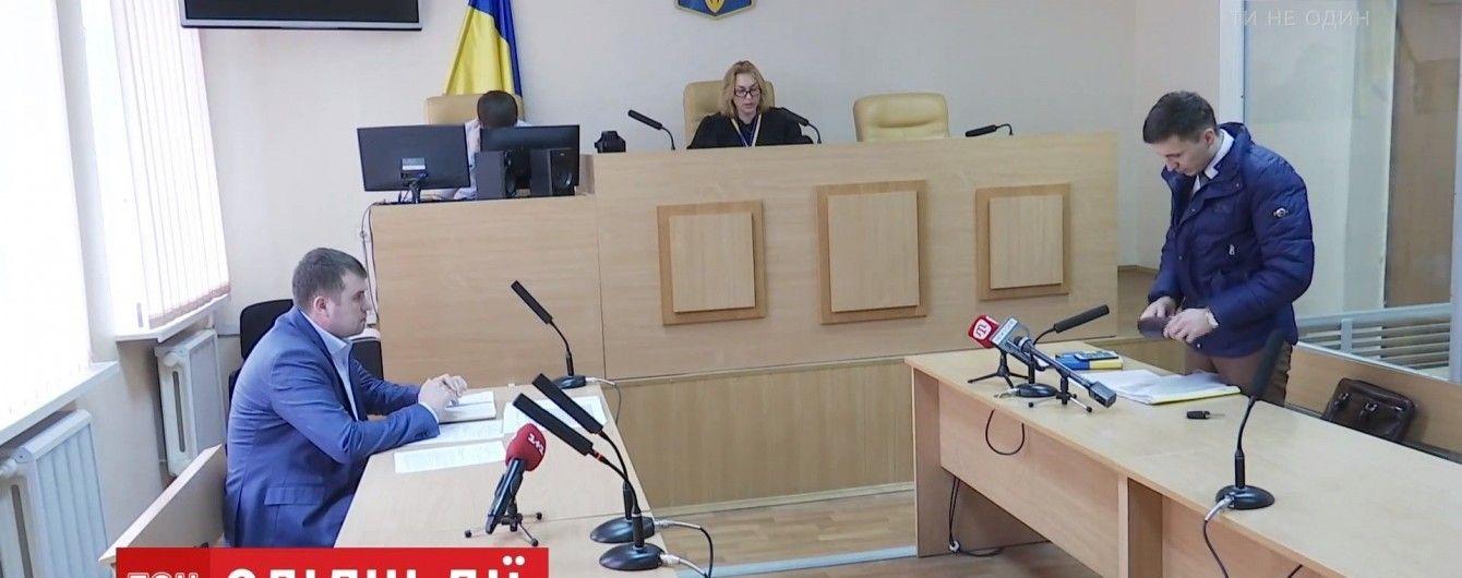 Печерський суд зобов'язав ГПУ порушити справу проти Гонтаревої