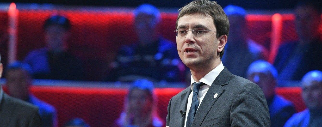 Омелян поддержал идею ограничить сообщение с Россией