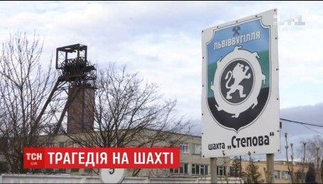 Возросло количество пострадавших от взрыва метана в шахте во Львовской области