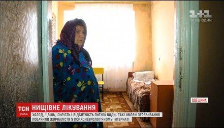 В Одесской области больных психоневрологического интерната используют как бесплатную рабочую силу