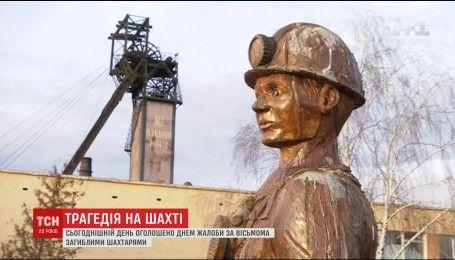 Лікарі розповіли про стан постраждалих під час вибуху в шахті на Львівщині