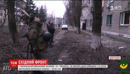 За сутки боевики 116 раз открыли огонь по украинским позициям