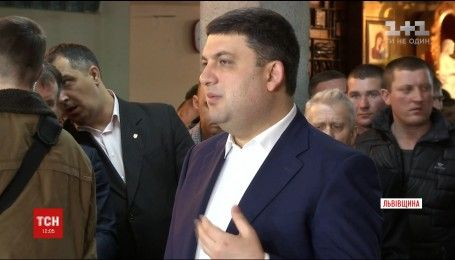 Гройсман озвучив попередню причину вибуху в шахті на Львівщині