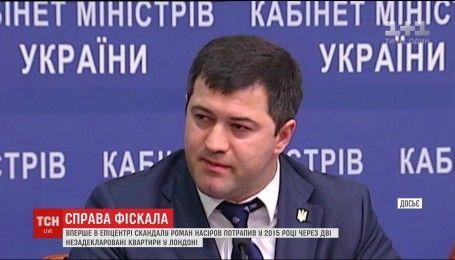 Скандальные квартиры и неожиданные повышения: история деятельности Насирова