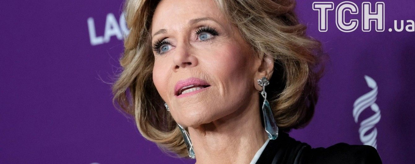 Популярна акторка Джейн Фонда шокувала звісткою про своє зґвалтування у дитинстві