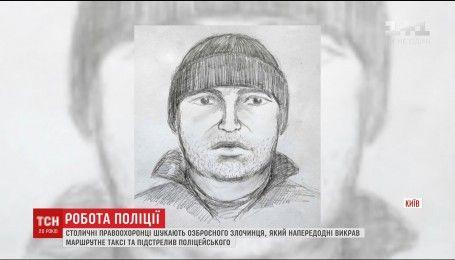 У Нацполіції повідомили нові подробиці погоні за озброєним чоловіком у Києві
