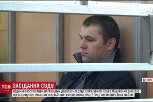 Суд арестовал имущество подозреваемого в убийстве полицейских Пугачева