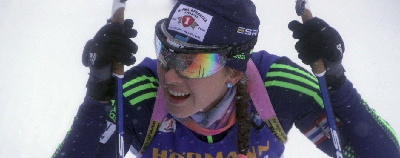 Джима принесла Україні першу медаль нового біатлонного сезону