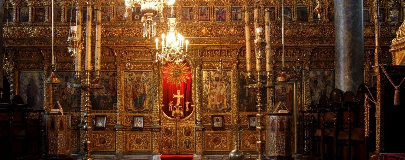Богослужіння свята Торжества Православ'я у Константинополі (Стамбул). Онлайн-трансляція