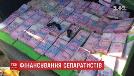 У Запоріжжі  викрили угруповання, яке фінансувало сепаратистів
