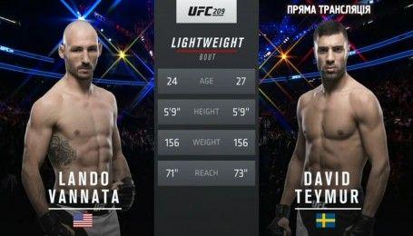 UFC. Лендо Ванната - Девід Теймур. Відео бою